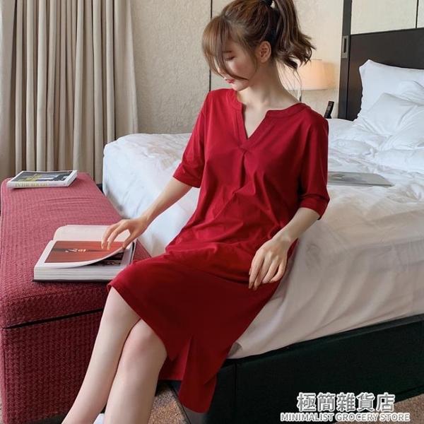 純色莫代爾棉睡裙女夏中袖小性感V領女士睡衣簡約可外穿家居服薄 極簡雜貨