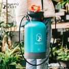噴霧機 噴壺澆花園藝氣壓式噴霧器大容量噴霧瓶高壓打藥桶噴水壺澆水壺 果果輕時尚NMS