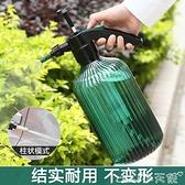 灑水壺噴水壺灑水器氣壓式高壓園藝噴霧器瓶消毒澆水噴壺澆花家用小水壺 小天使
