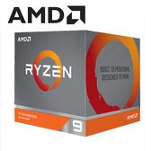 AMD Ryzen 9 R9 3900X 12核心 AM4 CPU 中央處理器