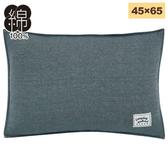 純棉枕套GENOA2 45×65 NITORI宜得利家居