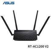 ASUS 華碩 RT-AC1200 V2 AC1200 四天線 雙頻無線 WIFI 5 無線路由器