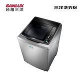 ★贈法國餐盤五件組 SANLUX台灣三洋 11公斤DD直流變頻單槽洗衣機 SW-11DVG