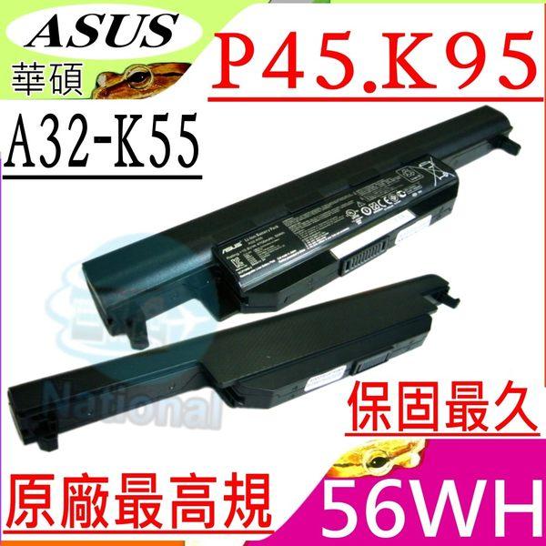ASUS電池(原廠最高規)-華碩 P45,P45A,P45V,P45VJ,P45VA ,P45VD,P55,P55V,P55VA,P55VM,A32-K55