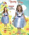 【藍藍公主洋裝裙子】萬聖節化妝表演舞會派...