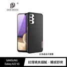 【愛瘋潮】保護套 DUX DUCIS SAMSUNG Galaxy A22 5G Fino 保護殼 手機殼 防刮 防摔 防撞 防滑
