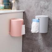 衛生間紙巾置物架免打孔防水抽紙卷紙筒【櫻田川島】