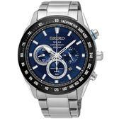SEIKO 精工錶 Criteria 太陽能 藍寶石水晶鏡面 計時碼錶 SSC585P1 熱賣中!