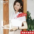 短袖襯衫 新款夏季女短袖白襯衫職業方V領工作服正裝長袖襯衣女裝韓版L