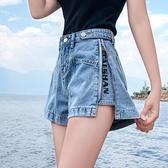 牛仔短褲 牛仔短褲女高腰顯瘦2020年新款夏季百搭外穿寬鬆a字闊腿ins熱褲潮 交換禮物