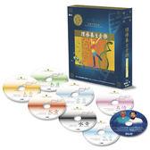 吳慎中國音療【理療養生音樂】7CD+1DVD 全新商品