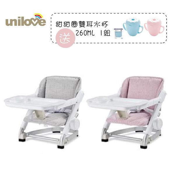 Unilove Feed Me 攜帶式可升降寶寶餐椅 丹寧灰/浪漫粉(送六甲村甜甜圈雙耳水杯)