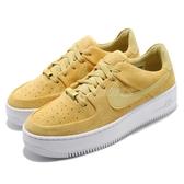 Nike 休閒鞋 Wmns Air Force 1 Sage Low 黃 白 麂皮鞋面 厚底 女鞋 運動鞋【PUMP306】 AR5339-300