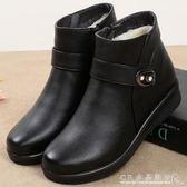 冬季媽媽鞋棉鞋中老年平底短靴老人皮鞋加絨保暖防滑中年靴子女鞋水晶鞋坊
