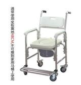 老人帶輪坐便椅成人移動坐便器椅坐廁椅病人洗澡椅孕婦座便椅【48常規高度款】