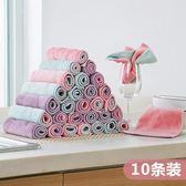 家務清潔洗碗布加厚吸水洗碗巾家用擦地桌布廚房不沾油不掉毛抹布 春生雜貨