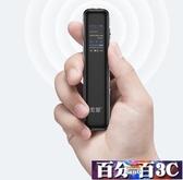 錄音筆專業高清降噪上課用學生小隨身錄音器超長待機大容量 百分百