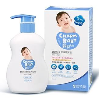 雪芙蘭CHARM BABY親貝比 嬰幼兒全效滋潤乳液 200ml【德芳保健藥妝】