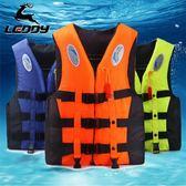 樂迪專業加厚救生衣 成人船用釣魚馬甲兒童便攜式大浮力救身背心  ATF  極有家