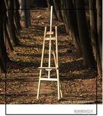 鬆木拋光全木質畫架 素描水粉畫板架實木畫架木制廣告架1.45m  凱斯盾數位3C
