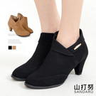 短靴 反折金扣低跟短靴