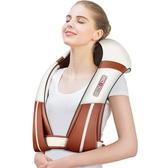 肩頸器家用頸肩揉捏加熱頸部腰部肩部頸椎儀多功能全身披肩YYJ 歌莉婭