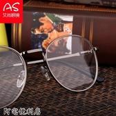 文藝復古眼鏡框男款韓版圓形眼鏡架女金屬全框防輻射平光鏡潮  交換禮物