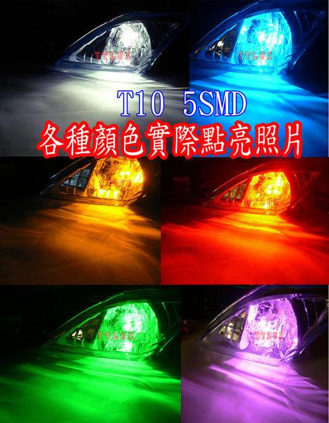 T10 9SMD 亮法6(爆閃6下)