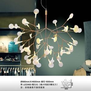 【大巨光】典雅風-LED暖白光-63燈吊燈(ME-0231)