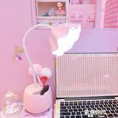 尤物少女學生led台燈抖音少女心護眼ins書桌學生簡約床頭燈臥室 歐韓時代