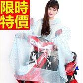 雨衣-女用雨具機能焦點優雅日系輕薄3色54m17【時尚巴黎】
