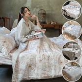 天絲(60支) D4雙人床包+雙人兩用被四件組 專櫃級 多款可選 100%天絲 台灣製 棉床本舖