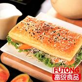 1J6B【魚大俠】FF623富統-皇家西式燒餅(10片/650g/盒)#全素#富統燒餅