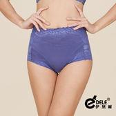 高腰280丹曲線緹花蕾絲修飾蠶絲塑身褲 M-XXL(神秘藍)-伊黛爾