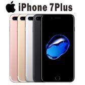 蘋果Apple iPhone 7 Plus 128GB 5.5 吋 智慧型手機 玫瑰金/銀/金 /黑/曜石黑 [24期0利率]