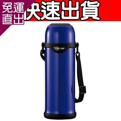 象印 SLiT不鏽鋼真空保溫瓶1000cc(SJ-TG10)【免運直出】