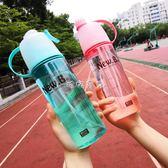 兒童水杯 噴霧水杯噴水多功能兒童創意運動帶可愛小學生韓國水壺大容量