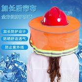 安全帽 夏季安全帽工地防曬遮陽帽遮陽板建筑施工防紫外線透氣男女頭盔 米家