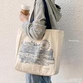 帆布包 ANDCICI@LONDONCITY~文藝復古款帆布袋女側背包大購物袋學生書包 coco