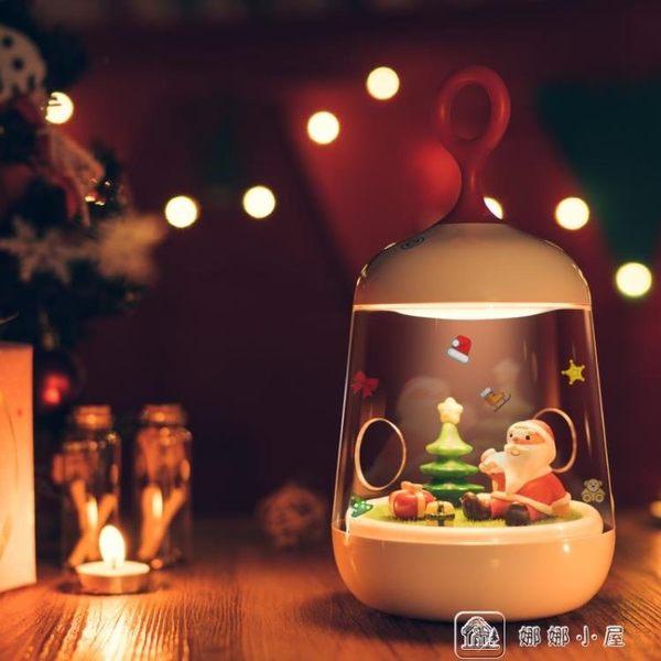 微景觀植物小夜燈圣誕節創意平衡迷你led臺風臥室床頭浪漫充電式  YXS 娜娜小屋