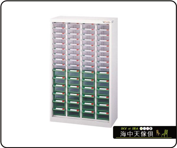 {{ 海中天休閒傢俱廣場 }} F-99 摩登時尚 SY 多功能置物櫃系列 SY-860BWA 中量型複合式零件櫃