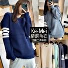 克妹Ke-Mei【AT64145】*精選毛衣488*粗獷個性三槓袖U領側釦厚毛衣