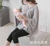 孕婦哺乳巾產后外出衣喂奶防走光遮巾遮羞布遮擋蓋披肩多功能圍巾 QX4363 『愛尚生活館』