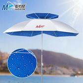 釣傘釣魚傘2.0米萬向防雨摺疊遮陽傘2.4魚太陽傘超輕漁具雨傘地插 igo  茱莉亞嚴選