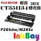 FUJI XEROX CT351134 ...