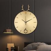 歐尚-鐘表家用客廳個性創意時尚北歐掛表現代簡約大氣純銅鹿頭輕奢掛鐘