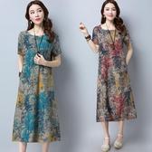 棉麻連身裙 中長顯瘦寬松 文藝中國風連身裙