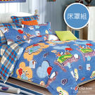 R.Q.POLO【兔與貓的故事】精梳棉-雙人標準五件式床罩組(5X6.2尺)