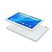【限量特賣】聯想 Lenovo Tab M10 TB-X605F 3G/32G十吋平板電腦(ZA480083TW ) 白 送平板座+觸控筆+保護套
