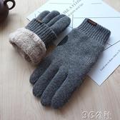 騎行手套 男女士冬季情侶款加絨保暖觸屏純羊毛手套針織加厚騎行開車 3C公社